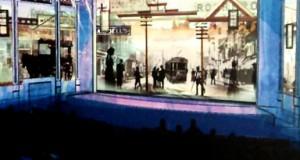 Fort Edmonton Capitol Theatre